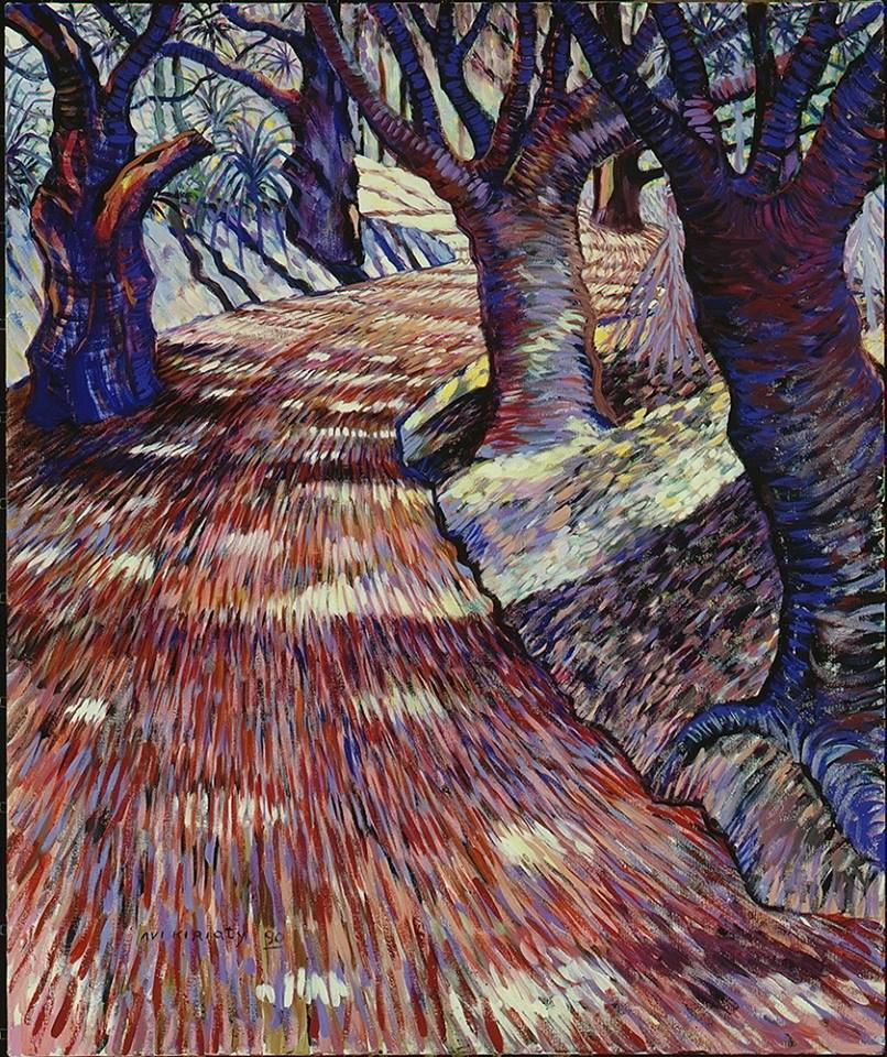 a avi kiriaty the red road